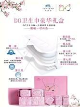 如何选购卫生巾