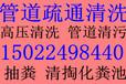 天津红桥区专业通马桶公司