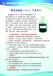 水处理聚合硫酸铝铁