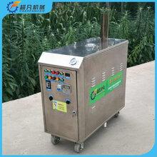 那里可以买的蒸汽洗车机蒸汽洗车机厂家