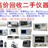 全球收購MSO9104A示波器