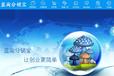 蓝淘分销宝采集上货软件做1688分销店铺加盟创业