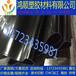 黑色胶板垫绝缘橡胶板优质工业橡胶皮黑色加厚胶板防滑垫片胶皮片