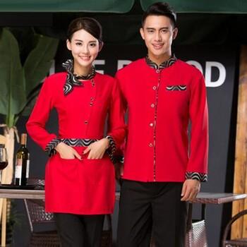 上海酒店员工工作定制-闵行工人工衣定做-广州厂家