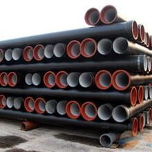 重庆k7球墨铸铁管价格重庆k7球墨铸铁管厂家图片