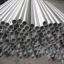 供应重庆40cr无缝钢管/40cr精密无缝钢管量大优惠图片