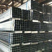 重庆镀锌方管规格表Q235镀锌方管厂家图片