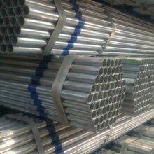 鍍鋅鋼管價格重慶鍍鋅鋼管價格今日鍍鋅鋼管價格圖片