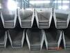 不銹鋼天溝不銹鋼天溝加工不銹鋼天溝廠家