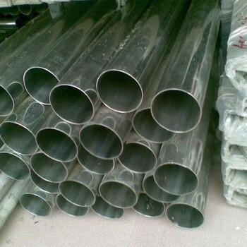 重庆不锈钢装饰管加工304不锈钢管加工厂货到付款