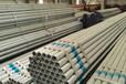 重慶大棚管廠家重慶大棚管鍍鋅管