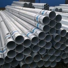 4分镀锌管6分镀锌钢管1寸镀锌管1.2寸热镀锌钢管图片