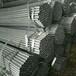 國標鍍鋅管重慶鍍鋅管廠家