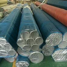 重庆不锈钢管规格表不锈钢材质表