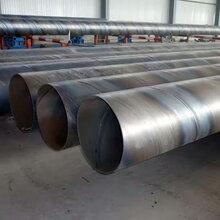 大口径薄壁螺旋管厂家Q235螺旋管加工厂图片