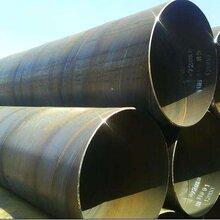1720螺旋焊接钢管防腐保温螺旋管耐腐蚀地埋螺旋管图片