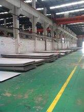 不銹鋼加工表面拋光重慶不銹鋼加工廠