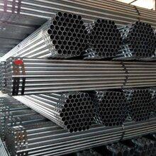 重庆热镀锌钢管热镀锌方管厂家正大镀镀锌管总代理图片