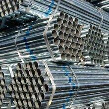 衡水華岐制管廠家重慶華岐鍍鋅鋼管廠家衡水華岐鍍鋅鋼管廠家圖片