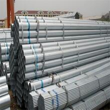 重慶正大鍍鋅管廠家正大鍍鋅鋼管加工廠華岐鍍鋅管總代理圖片