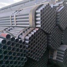 DN100镀锌管外径为114.3mmDN100镀锌管价格DN100镀锌管厂家