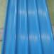 960型彩钢瓦加工厂重庆鹏乾彩钢瓦批发天蓝色彩钢瓦加工厂