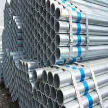 48镀锌管5米定尺镀锌管定做加工重庆镀锌管厂家