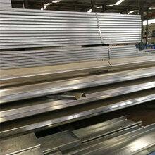 镀锌C型钢加工厂重庆热镀锌C型钢厂图片