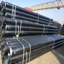 重慶防腐鋼管加工廠給水球墨鑄鐵管價格貨到付款圖片