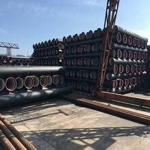 重庆排水球墨铸铁管厂大口径球墨铸铁管价格图片
