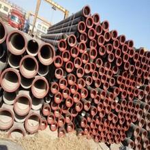 重庆球墨铸铁管厂家dn500国标铸铁管厂家图片