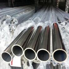 重慶不銹鋼管拉絲加工廠304不銹鋼裝飾管批發貨到付款圖片