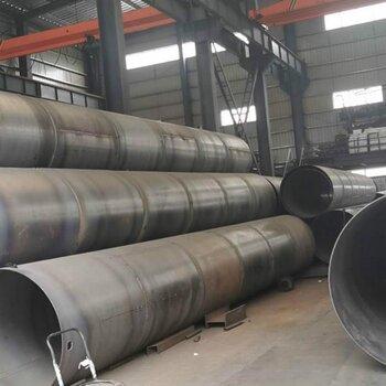 水下桩子基施工钢护筒重庆钢套筒加工厂货到付款