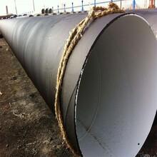 螺旋管鋼護筒加工廠重慶大口徑鋼護筒加工圖片