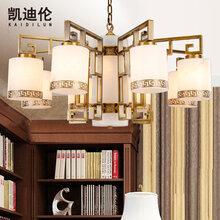 新中式全铜云石灯别墅吊灯