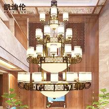 全铜仿云石大吊灯工程定制灯具复式楼四层吊灯