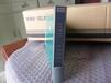 福建南平销售xp366dcs系统中控卡件