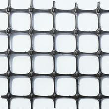 雙向塑料土工格柵生產廠家規格型號齊全生產批發圖片