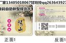无锡水蜜桃自助提货券二维码扫码提货卡自助提货管控系统