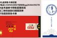 二维码礼品卡、礼品券自助提货管理系统新型一次性防伪卡券