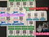二维码防伪标签溯源一次性揭开留底标签防伪标识溯源标识牌