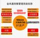 二維碼卡券提貨系統追溯源頭數據積累自助兌換提貨軟件系統蘇州金禾通提供