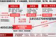 苏州金禾通卡券预售提货软件大闸蟹提货软件自助兑换二维码新型卡券