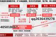 礼品卡券预售营销解决方案苏州金禾通卡券自助提货兑换精准管理软件