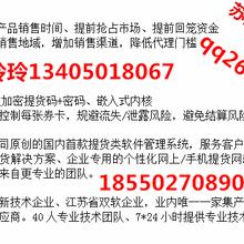 提货软件金禾通提货系统卡券预售礼盒自助提货兑换管理软件