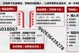 洛川苹果提货卡二维码自助兑换提货管理系统预售营销提货系统软件金禾通专业研发