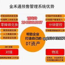 卡券礼盒预售提货系统管理海鲜海参水果水产大闸蟹肉制品兑换