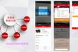 大米禮卡提貨兌換系統,金禾通二維碼防偽米卡券卡分銷管理系統