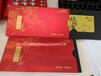 海鮮生鮮食品禮盒提貨系統二維碼防偽券卡提貨系統
