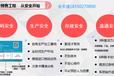 海鲜水产提货卡预售卡模式扫码提货兑换系统金禾通提货软件